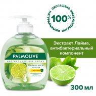 Мыло жидкое для рук «Palmolive» нейтрализующее запах, 300 мл.