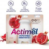 Продукт кисломолочный «Actimel» гранатовый, 100 г х 6 шт.