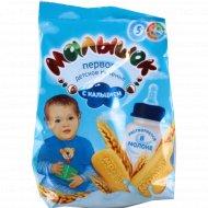 Печенье детское «Малышок» с кальцием, 200 г