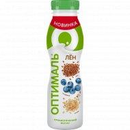 Йогурт питьевой «Оптималь» голубика-злаки-лен, 1.9%, 260 г