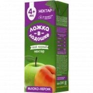 Нектар «Ложка в ладошке» яблочно-персиковый, с мякотью, 200 мл.