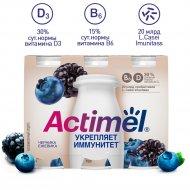 Продукт кисломолочный «Actimel» чернично-ежевичный, 100 г х 6 шт.