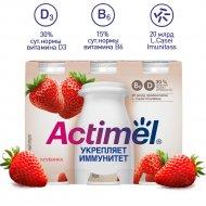 Продукт кисломолочный «Actimel» клубничный, 2 5 %, 6х100 г