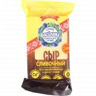 Сыр «Сливочный» 50%, 180 г.