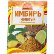Имбирь «Русский аппетит» молотый, 10 г.