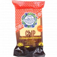 Сыр «Голландский премиум» 45%, 180 г.
