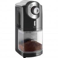 Кофемолка «Melitta» Molino, 1019-02 BK, Black