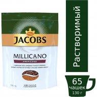 Кофе растворимый «Jacobs» Millicano (амер), 130 г.