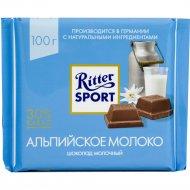 Шоколад «Ritter Sport» альпийское молоко, 100 г.