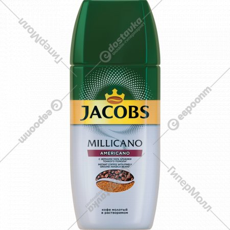 Кофе растворимый «Jacobs» Millicano (амер) 95г.