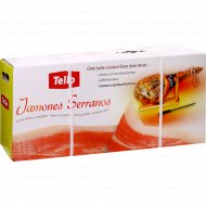«Набор Хамон свиной вяленный Серрано» 1 кг., фасовка 6-6.7 кг