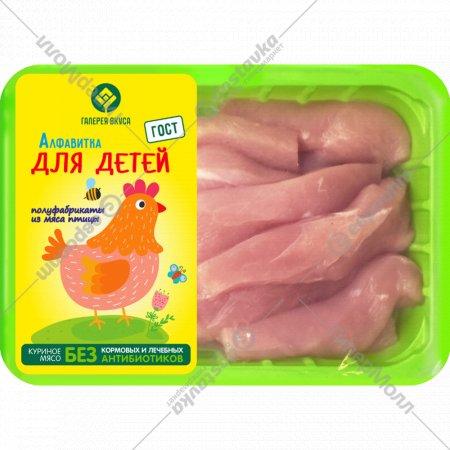 Полуфабрикат из мяса птицы «Азу» охлажденный, 600 г.
