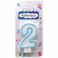Свеча-цифра «2».