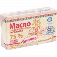 Масло сладкосливочное «Яночка-селяночка» несоленое, 75%, 180 г