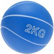 Мяч для атлетических упражнений, 2kg-N.