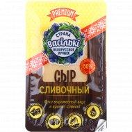 Сыр «Сливочный» 50%, 150 г.