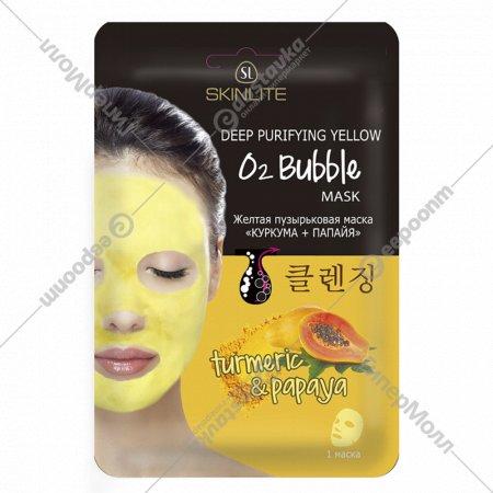 Желтая пузырьковая маска «SkinLite» куркума+папайя, 20 г.