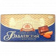 Шоколад «Бабаевский» темный, с целым миндалем, 100 г.