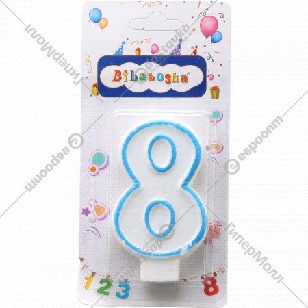 Свеча-цифра «8».