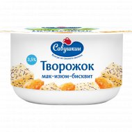 Паста творожная «Савушкин» мак-изюм-бисквит 3.5 %, 120 г.