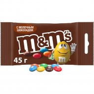 Драже «M&M's» с шоколадом 45 г.