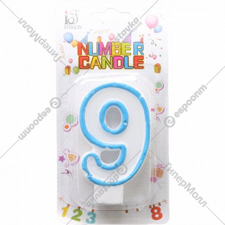 Свеча-цифра «9».