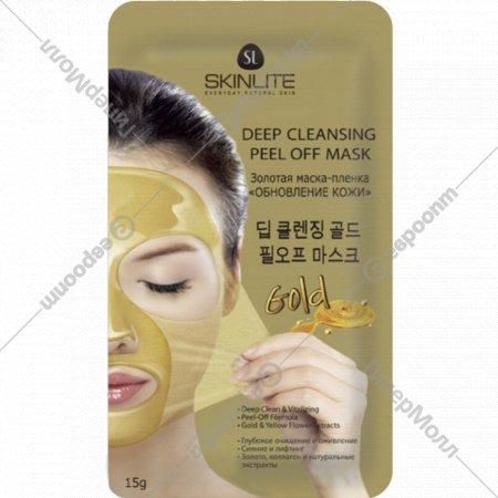 Золотая маска-пленка «SkinLite» 15г.