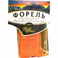 Форель «Вкус Рыбы» малосоленая, 300 г.