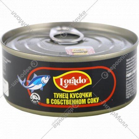 Консервы рыбные «Тунец» кусочки в собственном соку, 170 г.
