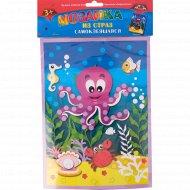 Набор для творчества «Веселый осьминог» мозаика из страз
