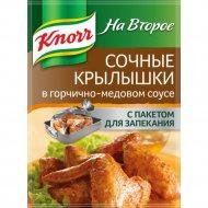 Сухая смесь «Knorr» сочные крылышки в горчично-медовом соусе, 23 г.