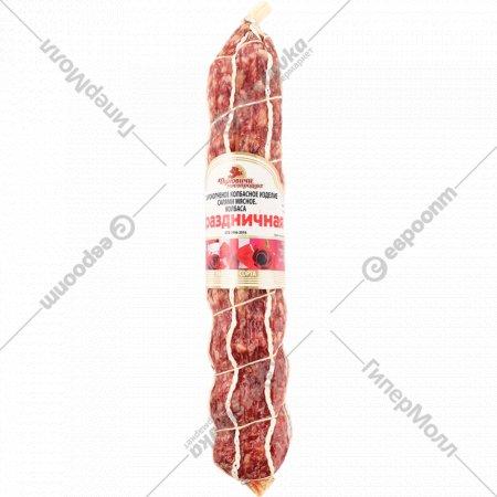 Колбаса сырокопченая «Праздничная» салями, 1 кг.