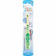 Детская зубная щетка «Aquafresh» мягкая