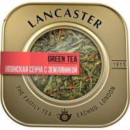 Чай зеленый «Lankaster» Сенча с земляникой, 75 г.
