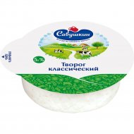 Творог «Савушкин» 5.5%, 300 г