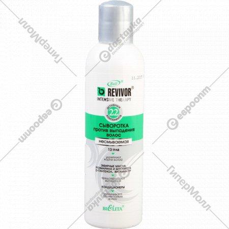 Сыворотка «БЕЛИТА» против выпадения волос, 200 мл.