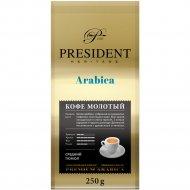 Кофе молотый «President» arabica, 250 г.