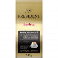 Кофе молотый «President» barista, 250 г.