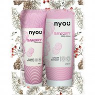 Набор подарочный «Nyou» с экстрактом имбиря, 2.0