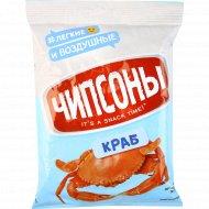 Чипсы воздушные «Чипсоны Краб» со вкусом краба, 40 г.