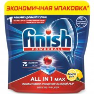 Таблетки для посудомоечных машин «Finish» All in 1 Max, лимон, 75 шт