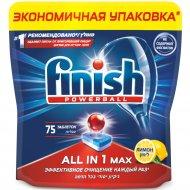 Таблетки «Finish All In 1» лимон, 75 шт.
