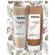 Набор подарочный «Nyou» с экстрактом хлопка, 2.0