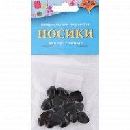 Декоративные элементы «Носики чёрные»