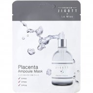 Ампульная маска «Premium Jigott&La Miso» с фитоплацентой, 27 мл.