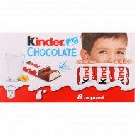 Шоколад «Kinder» молочный, 100 г.