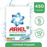 Стиральный порошок «Ariel» Горный родник, 450г.