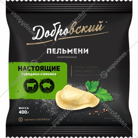 Пельмени «Добровские» настоящие, говядина+свинина, 400 г.