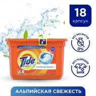 Капсулы для стирки «Tide» Pods Все-в-1 альпийская свежесть, 18 шт.