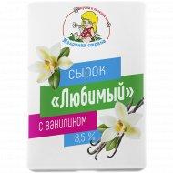 Сырок творожный «Любимый» с ароматом ванилина, 8.5 %, 100 г.